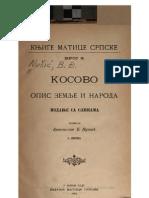 Косово и Метохија