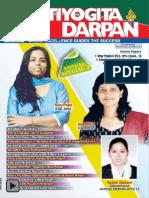 Pratiyogita Darpan October 2013_4