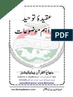 Aqeeda e Tawhid Chand Ahm Mauzuaat