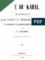 LivreDuKahal-Brafman