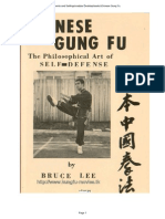 Chinese Gung Fu English Translation