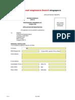 Singapore PE Application Rope Manual