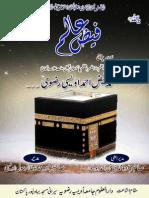 Faiz e Alam October 2013