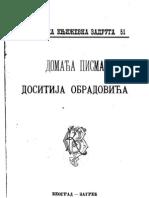 Домаћа Писма - Доситеј Обрадовић