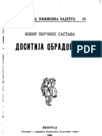 Избор Поучних Састава - Доситеј Обрадовић