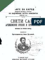 Свети Сава - Јован Вучковић (1902. Година)