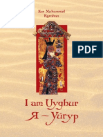 I am Uyghur/Men Uyghur/ Я-Уйгур
