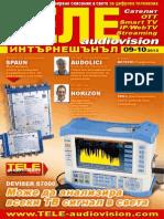 bul TELE-audiovision 1309