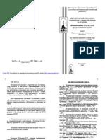 Использование РЛС и САРП при расхождении судов