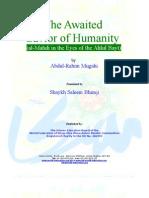 The Awaited Savior of Humanity ( IMAM MAHDI a.s )