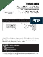 Panasonic Kxmc6020 Quick Guide