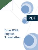 Islamic Duas w English Script and Translation.