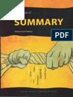 Matary Summary 2012 AllTebFamily.com