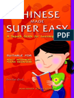 Chinese Made Super Easy a Super
