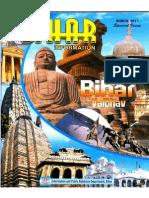 Rock Art Bihar Small Size KAIMUR RANGE, ROCK ART, BUDDHISM, BIHAR, INDIA, SACHIN KUMAR TIWARY