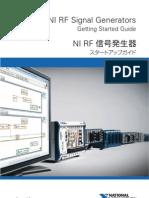 NI RF Signal Generators Getting Started Guide.pdf