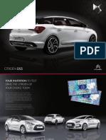DS5 Brochure