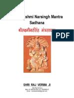 Shri Laxmi Narsingh(Narasimha) Mantra Sadhana Evam Siddhi(श्री लक्ष्मी नरसिंह मंत्र साधना एवं सिद्धि )