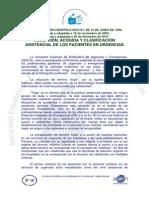 SEEUE. Recepcion, Acogida y Clasificacion Asistencial de Los Pacientes en Urgencias