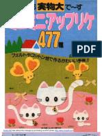 Revista Japonesa - Aplicação em feltro