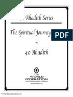 40 Hadith Series - The Spiritual Journey - Hajj