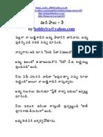 Amma Koduku Pdf