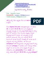 118 Malupu Tirigina Akka Jeevitham