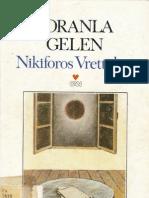 Nikiforos Vrettakos Boranla Gelen (To agrimi kai i kataigida)