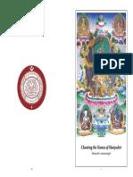 62 Names of Manjushri Manjushri Namasamgiti.html