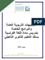41851057og-lycee-pdf (1)