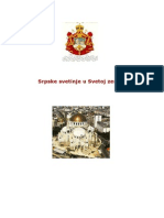 Manastiri PDF