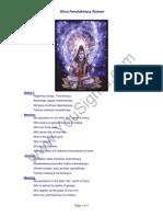 Shiva Pancha k Shar as to Tram English