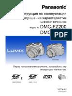 Manual Panasonic Lumix Dmc Fz200