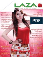 M Plaza Shopping Journal Vol 1 Issue 16