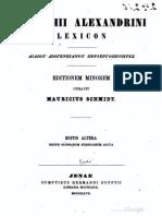 Ησύχιος ο Αλεξανδρεύς – Λεξικόν