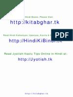 Haryana Ki Kahaniyan