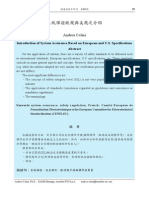 Introduction of System Assurance Based on European and U.S. Specifications