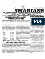 (39)Chanmarians