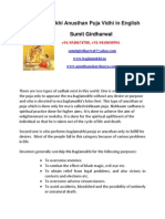 Baglamukhi Mantra Jaap Anusthan Puja Vidhi in English PDF