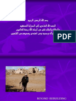 3 Floods at Hadhramaut- The Solution