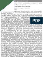 DS008 2012 Produce Medidas de Consevacion Del Recurso Anchoveta
