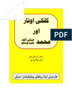 Mumbai dongri book pdf to