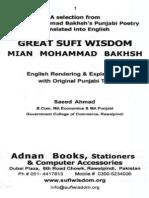Mian Mohammad Baksh