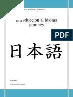 Práctica de Word - Introducción al idioma japonés.pdf