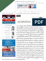 Orya Maqbool Jan - اوریا مقبول جان _-سعادت حسن منٹو کے عاشقِ زار کے لیے