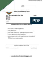 Sejarah Trial SPM Sabah 2009 [Banksoalanspm.blogspot.com]