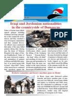 No 218-Newslettr Daily E 28-8-2013
