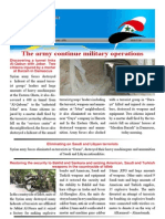 No175-Newslettr Daily E 16-7-2013