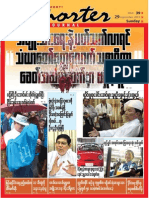 Reporter News Journal Issue - 39