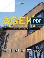 Ageka - Catalogue Facade